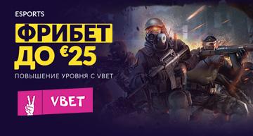 Фрибет до 25 евро в бк Вбет